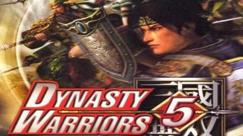 Dynasty Warriors 5 OST - Excalibur