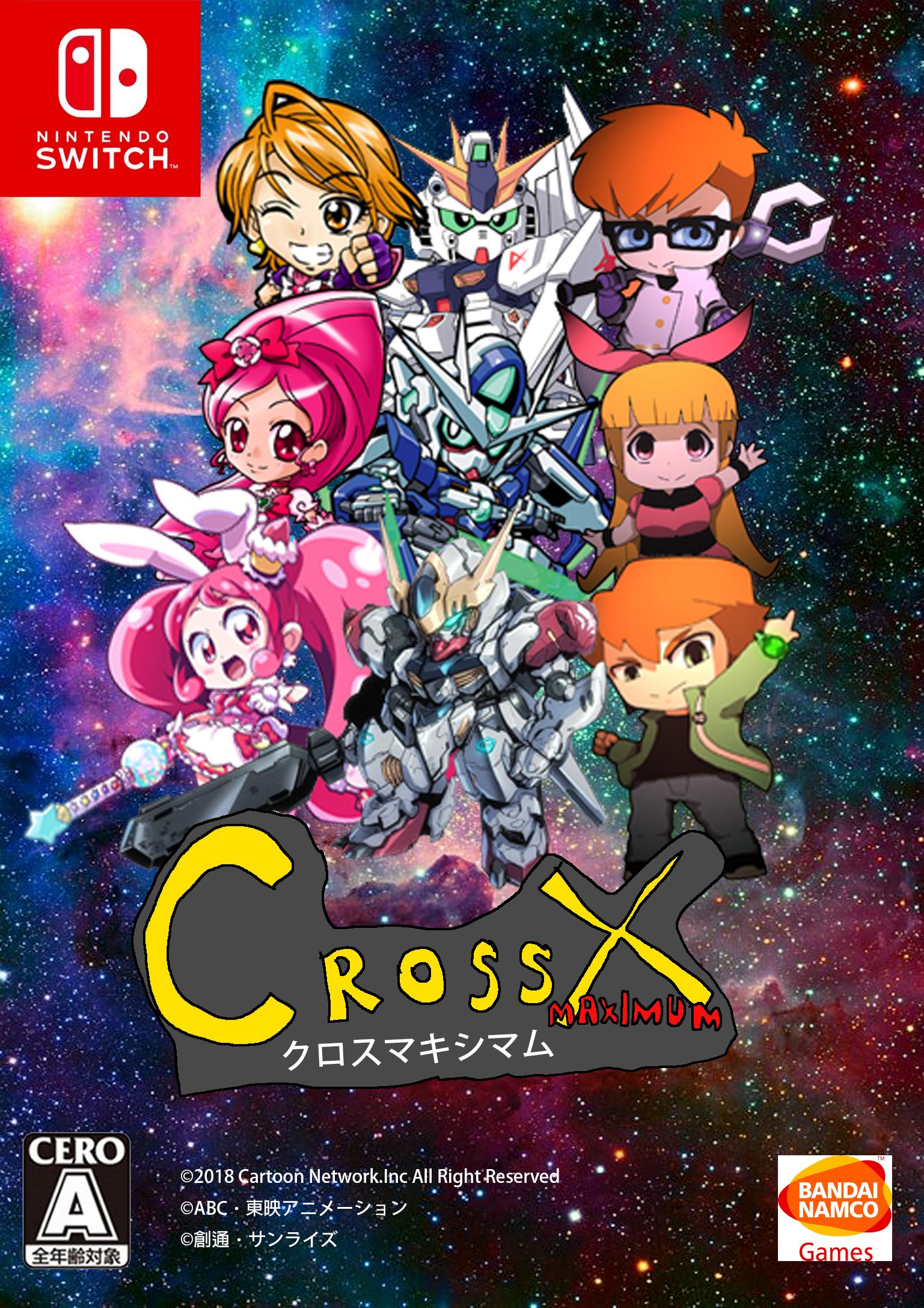Cross Maximum
