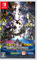 PXZ3 Ultimate Edition Cover (Japanese)
