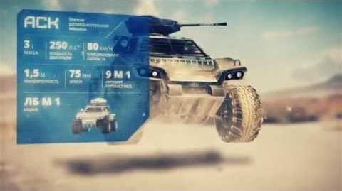 Metal_War_Online_Official_Trailer-0