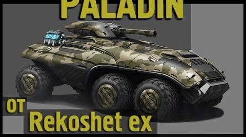 """Стальные_Войны_Онлайн_-_Тест_Драйв_""""PALADIN""""_(от_Rekoshet_ex)"""