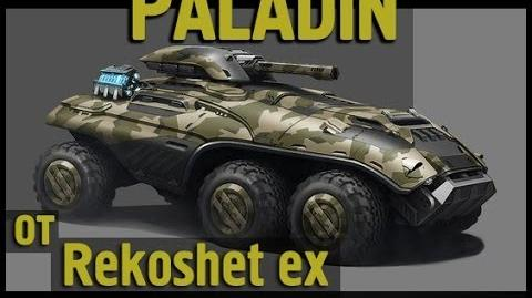 """Стальные Войны Онлайн - Тест Драйв """"PALADIN"""" (от Rekoshet ex)"""