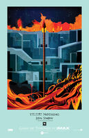 Game-of-Thrones-IMAX-Poster-The-Watchers-on-the-Wall-663x1024-artwork-by-robert-Ball
