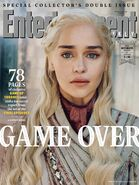Dany EW S8 Cover