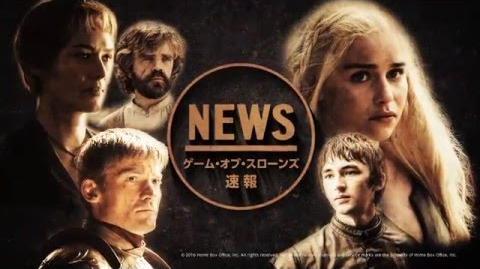『ゲーム・オブ・スローンズ』速報:メイジ―・ウイリアムズ来日イベント