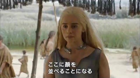 『ゲーム・オブ・スローンズ 第六章:冬の狂風』 日米完全同時!独占日本初放送②