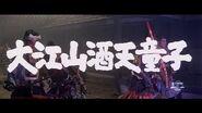 「大江山酒呑童子」(1960)予告編