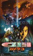Gamera 3- Revenge of Iris