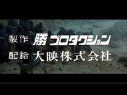 Zatoichi Meets Yojimbo (1970) - Theatrical trailer