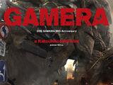 Gamera (short film)