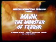 Majin, the Monster of Terror (1966)