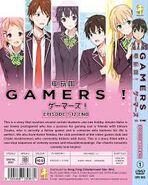 DVD GAMERS Episodios 1-12 Final