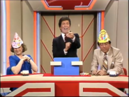 Super Password Happy New Year