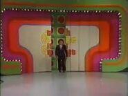 Dennis James Big Door Entrance