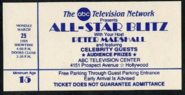 All-Star Blitz (March 25, 1985)