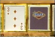 Card Sharks 2001 Pic 8