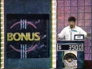 CE 1998 Bonus Square 1