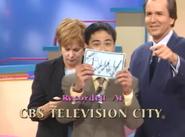 CBS TV City MG'98 Illagan