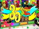 The Price is Right 35 Years Logo-B