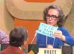 Brett The Life Story of Howard