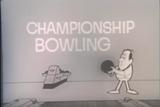 Championship bowling.png