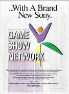 Game Show Network '95 ad 2