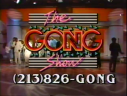 The Gong Show Contestant Number