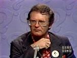 WML CNR 1974