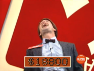 Jim$18800