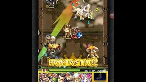Monster Strike 覇者の塔 19階 怪光龍の無常