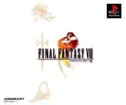 FinalFantasyVIII.jpg