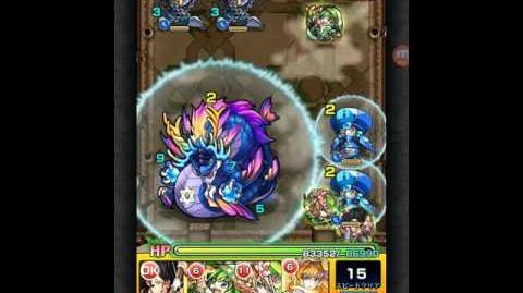 Monster Strike 覇者の塔 17階 妖水龍の渓谷