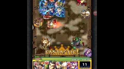 Monster Strike 覇者の塔 12階 星屑のオリュンポス