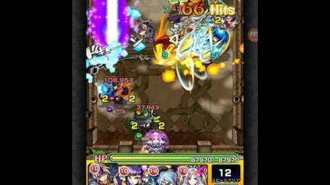 Monster Strike 覇者の塔 14階 夢と魔法のファンタジア