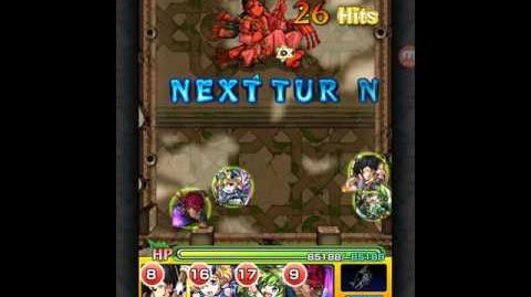 Monster Strike 覇者の塔 11階 愛と魂のヴェーダ