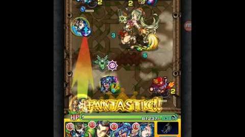 Monster Strike 覇者の塔 13階 不滅なる交響曲