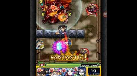 Monster Strike 覇者の塔 16階 豪炎龍の牢獄