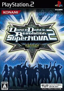 Front-Cover-Dance-Dance-Revolution-SuperNova-2-JP-PS2.jpg