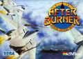 Afterburner2MAMI.jpg