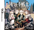 Front-Cover-Final-Fantasy-The-4-Heroes-of-Light-JP-DS.png