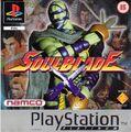 Front-Cover-Soul-Blade-Platinum-UK-PS1.jpg