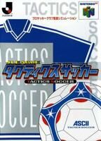 Box-Art-J-League-Tactics-Soccer-JP-N64.jpg