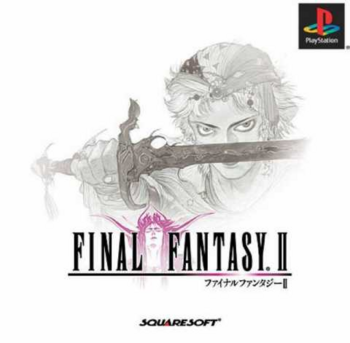 Front-Cover-Final-Fantasy-II-JP-PS1.png