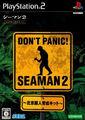 Front-Cover-Seaman-2-JP-PS2.jpg