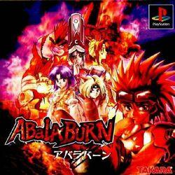 Front-Cover-AdalaBurn-JP-PS1.jpg