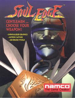 Soul edge arcade.jpg