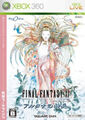 Front-Cover-Final-Fantasy-XI-Wings-of-the-Goddess-JP-X360.jpg
