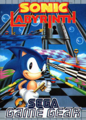 Box-Art-NA-Game-Gear-Sonic-Labryinth.png