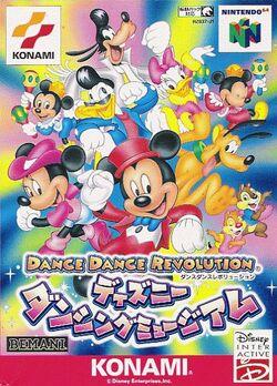Front-Cover-Dance-Dance-Revolution-Disneys-World-Dancing-Museum-JP-N64.jpg