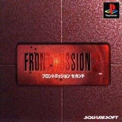 Front-Cover-Front-Mission-2-JP-PS1.jpg